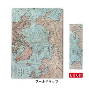 ファイバー フリーサイズ ブックカバー ワールドマップ /m/|artemis-webshop-2