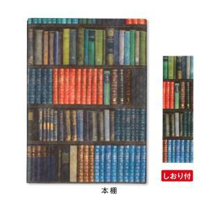ファイバー フリーサイズ ブックカバー 本棚 /m/|artemis-webshop-2