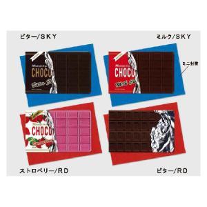 ミニグリーティングカード チョコレート  /m/|artemis-webshop-2