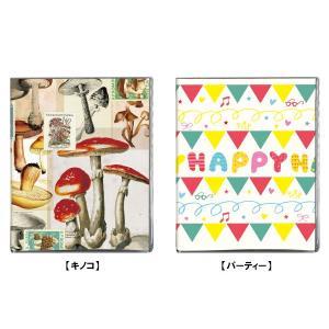 インスタントフォトアルバム 2ポケット【キノコ】【パーティー】/m/|artemis-webshop-2
