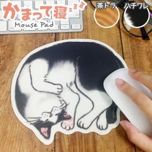 大人気【ごめん寝】に続く、猫ちゃんのキュートな寝姿シリーズ!! 「かまってよ〜」とおねだりポーズの寝...