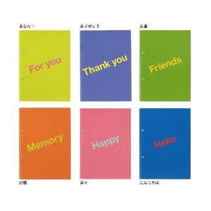 A5-2穴 メッセージスクラップアルバム 2  /m/|artemis-webshop-2