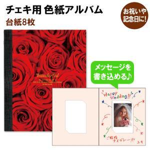 色紙アルバム ローズ/m/ウェディング 結婚式 誕生日 お祝い 記念日 サプライズ 寄せ書き|artemis-webshop-2