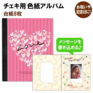 色紙アルバム ハート/m/ウェディング 結婚式 誕生日 お祝い 記念日 サプライズ 寄せ書き|artemis-webshop-2