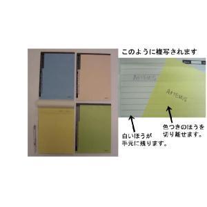 ディザーヌ・レターパッド(複写式) B5 /B5 Duplicate Letter Pad  /m/|artemis-webshop-2