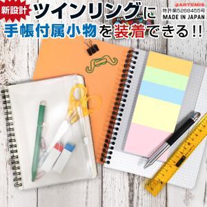 手帳 付属 小物 リングノートプラス /m/|artemis-webshop-2