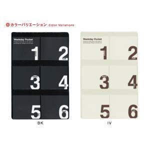 手帳 付属 小物 ウィークデーポケット /m/|artemis-webshop-2