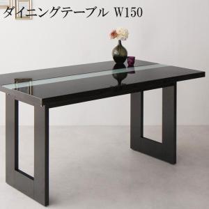 ダイニング ダイニングテーブル 光沢 美しい  ダイニングテーブル W150 格安 安い おしゃれ おすすめ 人気|artevida-shop