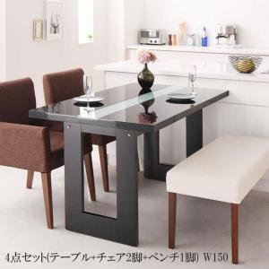 ダイニング ダイニングテーブル ダイニングチェア ダイニング 4点セット(テーブル+チェア2脚+ベンチ1脚) W150 格安 安い おしゃれ おすすめ 人気|artevida-shop