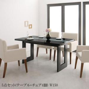 ダイニング ダイニングテーブル ダイニングチェア ダイニング 5点セット(テーブル+チェア4脚) W150 格安 安い おしゃれ おすすめ 人気|artevida-shop
