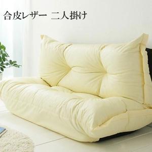 リクライニングソファー カウチソファー 家具 おすすめ 格安 安い 日本製ソファー ソファ 人気 BAUM 合皮レザー 格安 安い おしゃれ おすすめ 人気|artevida-shop