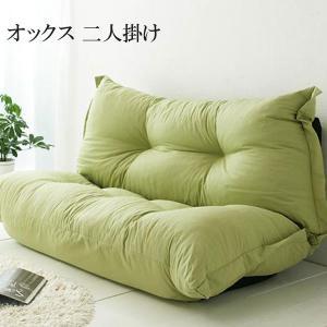 リクライニングソファー カウチソファー 家具 おすすめ 格安 安い 日本製ソファー ソファ 人気 BAUM オックス 格安 安い おしゃれ おすすめ 人気|artevida-shop