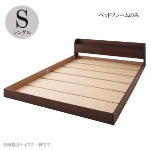 ベッド シングルベッド ローベッド フレームのみ 格安 安い おしゃれ おすすめ 人気|artevida-shop