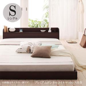 ベッド シングルベッド シングルベッド ローベッド マットレス付き ベッド プレミアムボンネルコイルマットレス付き 格安 安い おしゃれ おすすめ 人気|artevida-shop