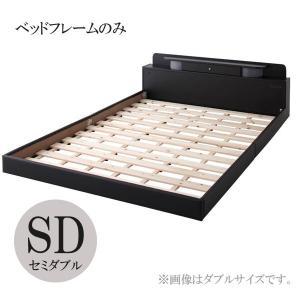 ベッド セミダブルベッド フレームのみ 格安 安い おしゃれ おすすめ 人気|artevida-shop