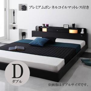 ダブルベッド ベッド ダブル ダブルベッド マットレス付き ベッド プレミアムボンネルコイルマットレス付き 格安 安い おしゃれ おすすめ 人気|artevida-shop