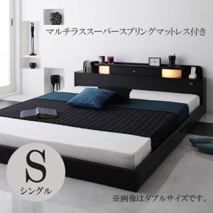 シングルベッド ベッド シングル シングルベッド フランスベッドマットレス付き ベッド スーパースプリング 格安 安い おしゃれ おすすめ 人気|artevida-shop