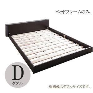 ベッドフレーム ダブルベッド ローベッド フロアベッド フレームのみ すのこベッド スノコベッド 安い 格安 安い おしゃれ おすすめ 人気|artevida-shop