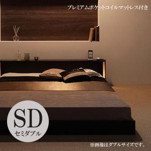 ベッド セミダブルベッド マットレス付き ベッド すのこベッド スノコベッド 安い プレミアムポケットコイルマットレス付き 格安 安い おしゃれ おすすめ 人気|artevida-shop