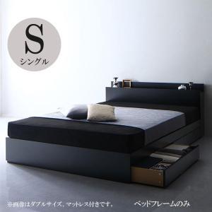 ベッド シングルベッド シングル ベッド シングル フレームのみ 収納付き 下収納 安い 格安 安い おしゃれ おすすめ 人気|artevida-shop