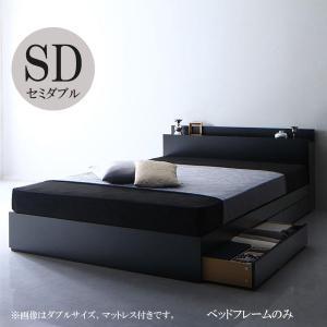 ベッド セミダブルベッド セミダブル ベッド セミダブル フレームのみ 収納付き 下収納 安い 格安 安い おしゃれ おすすめ 人気 artevida-shop