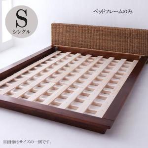ベッドフレーム シングル ベッド シングルベッド ベッド シングル フレームのみ 格安 安い おしゃれ おすすめ 人気|artevida-shop