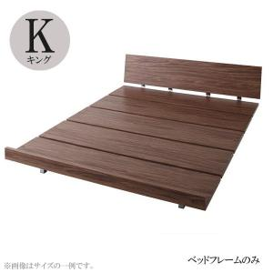 ローベッド ベッドフレームのみ キング(K×1) 格安 安い おしゃれ おすすめ 人気|artevida-shop