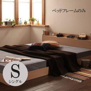 ベッド シングル ローベッド ベット フレームのみ 格安 安い おしゃれ おすすめ 人気|artevida-shop