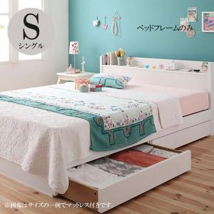 ベッド シングルベッド シングル ベット シングルベッド 収納付き 収納 ベッド フレームのみ シングル レギュラー丈 格安 安い おしゃれ おすすめ 人気|artevida-shop