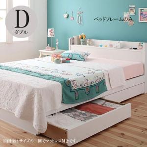 ベッド ダブルベッド ダブル ベット ダブルベッド 収納付き 収納 ベッド ベッドフレームのみ ダブル レギュラー丈 格安 安い おしゃれ おすすめ 人気 artevida-shop