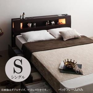 ベッド シングルベッド シングル シングルベッド 収納付き フレームのみ 安い 格安 安い おしゃれ おすすめ 人気|artevida-shop