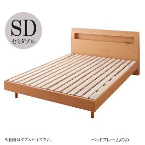 すのこベッド スノコベッド セミダブル セミダブルベッド ベッド セミダブル ベッド ベッドフレームのみ セミダブル 格安 安い おしゃれ おすすめ 人気|artevida-shop