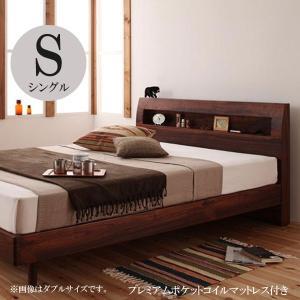 すのこベッド スノコベッド シングル シングルベッド プレミアムポケットコイルマットレス付き シングル 格安 安い おしゃれ おすすめ 人気|artevida-shop