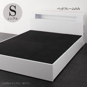 ベッド シングルベッド シングル ベット シングル フレームのみ 格安 安い おしゃれ おすすめ 人気|artevida-shop