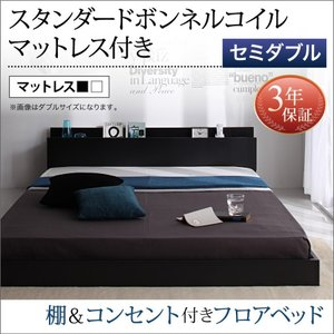 セミダブルベッド マットレス付き  ベッド セミダブル 安い ローベッド 格安 安い おしゃれ おすすめ 人気|artevida-shop