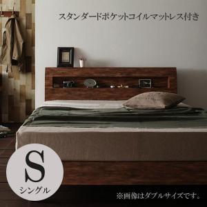ベッド シングルベッド マットレス付き ベッド すのこベッド スノコベッド 安い スタンダードポケットコイルマットレス付き 格安 安い おしゃれ おすすめ 人気|artevida-shop
