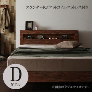 ベッド ダブルベッド マットレス付き ベッド すのこベッド スノコベッド 安い スタンダードポケットコイルマットレス付き 格安 安い おしゃれ おすすめ 人気|artevida-shop