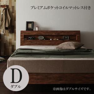 ベッド ダブルベッド マットレス付き ベッド すのこベッド スノコベッド 安い プレミアムポケットコイルマットレス付き 格安 安い おしゃれ おすすめ 人気|artevida-shop