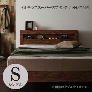 ベッド シングルベッド フランスベッドマットレス付き ベッド すのこベッド スノコベッド 安い スーパースプリング 格安 安い おしゃれ おすすめ 人気|artevida-shop