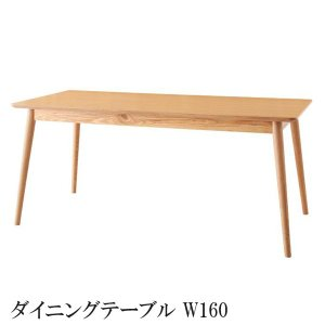 ダイニングテーブル 北欧 ダイニングテーブル テーブル 格安 安い おしゃれ おすすめ 人気|artevida-shop