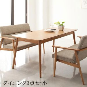 ダイニングテーブルセット 北欧 ダイニングテーブルセット 3点セット 格安 安い おしゃれ おすすめ 人気|artevida-shop