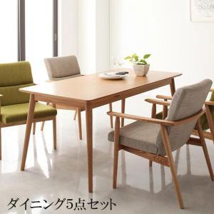ダイニングテーブルセット 北欧 ダイニングテーブルセット 5点セット 格安 安い おしゃれ おすすめ 人気|artevida-shop