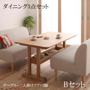 ソファーダイニングテーブルセット ソファーダイニングテーブルセット Bセット 格安 安い おしゃれ おすすめ 人気|artevida-shop