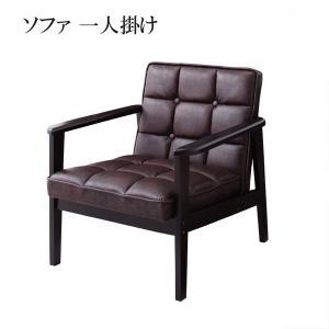北欧家具 一人用ソファー ソファ 人気 1人掛け 一人掛けソファー おすすめ 格安 安い ソファー アーティック 格安 安い おしゃれ おすすめ 人気|artevida-shop