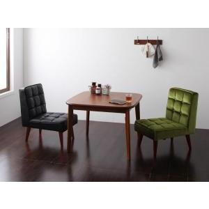 ソファー ダイニングテーブルセット ダイニング 3点セット Aタイプ(テーブルW90cm+チェア×2) 格安 安い おしゃれ おすすめ 人気|artevida-shop