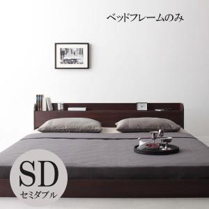 セミダブルベッド ベッド セミダブル フレーム ローベッド ベット フレームのみ セミダブルベッド 格安 安い おしゃれ おすすめ 人気 artevida-shop