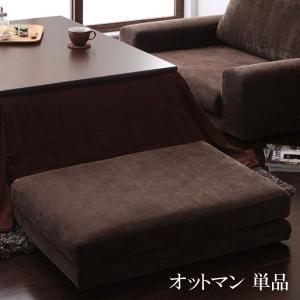スツール オットマン レノン オットマン 格安 安い おしゃれ おすすめ 人気|artevida-shop