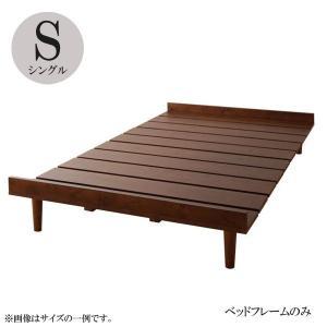 ベッドフレーム シングルベッド 北欧家具 ベッド フレームのみ シングル 格安 安い おしゃれ おすすめ 人気|artevida-shop