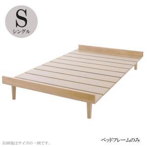 ベッドフレーム シングルベッド 北欧風家具 ベッド フレームのみ シングル 格安 安い おしゃれ おすすめ 人気|artevida-shop
