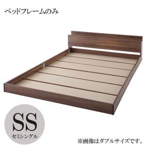 セミシングルベッド 将来分割して使える 大型モダンフロアベッド フレームのみ セミシングル 格安 安い おしゃれ おすすめ 人気|artevida-shop
